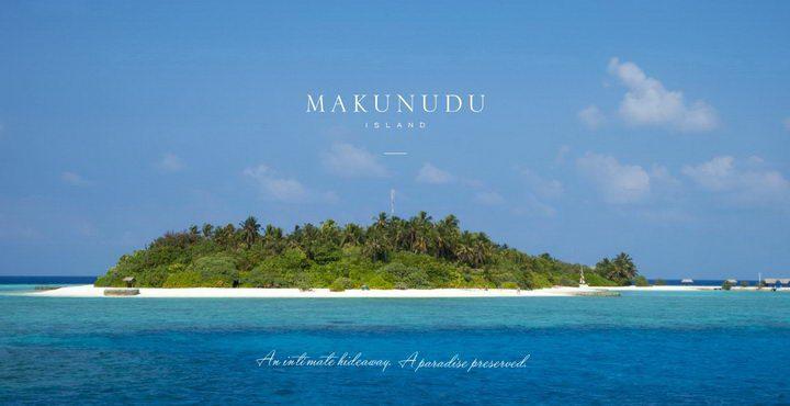 בית מלון מאקונודו איילנד - Makunudu Island Hotel